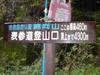 Dsc03140