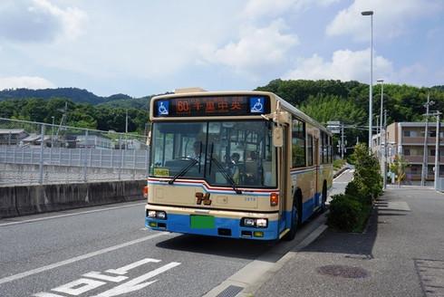 Dsc03220