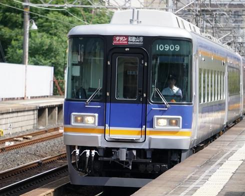 Dsc00257