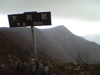 藤原岳天狗岩