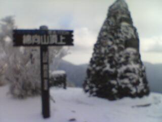 雪の綿向山
