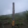 梅雨入り前の取立山