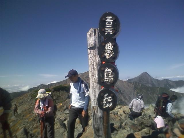 秋晴れの白峰三山縦走(2)