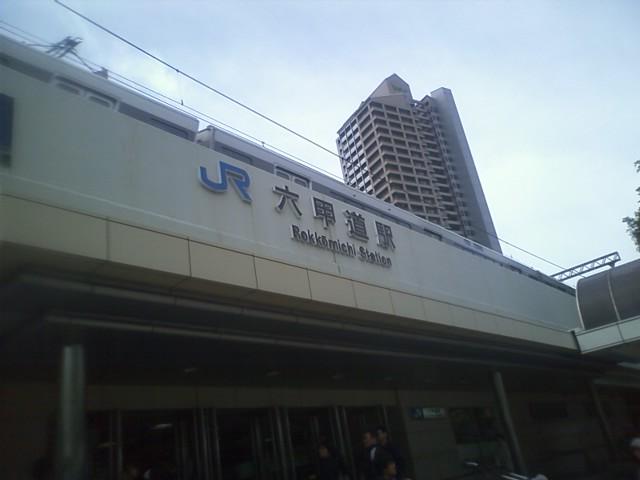 山麓リボンの道−2(JR六甲道から新神戸)