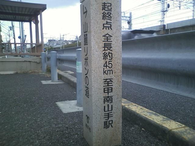 山麓リボンの道−5(JR須磨駅から山陽西舞子まで)