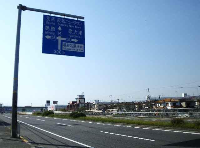 ミニサイクリング 平井大橋から松原