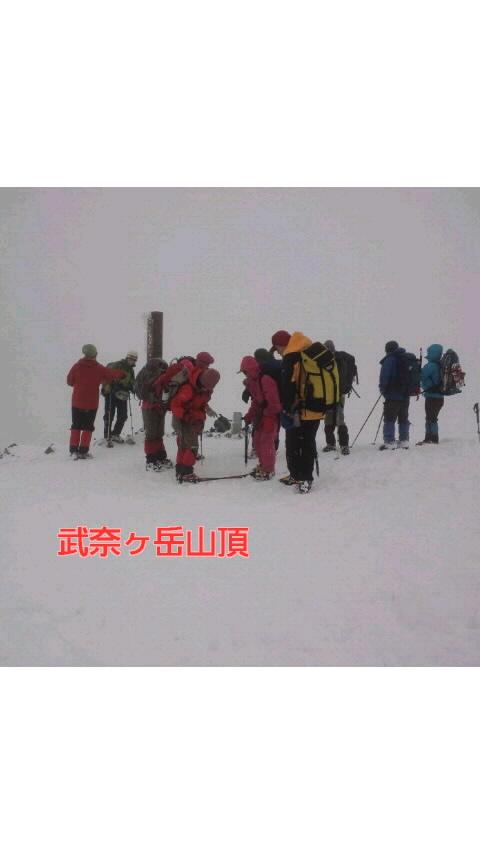 逍遥・武奈ヶ岳 2012.01