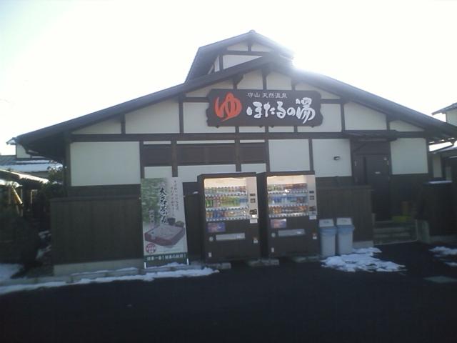 Ca3b0332