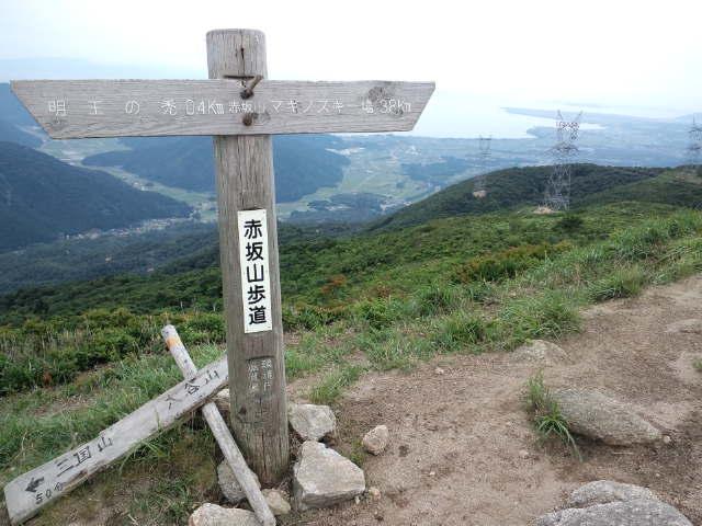 高島トレイル(2)黒河峠から寒風