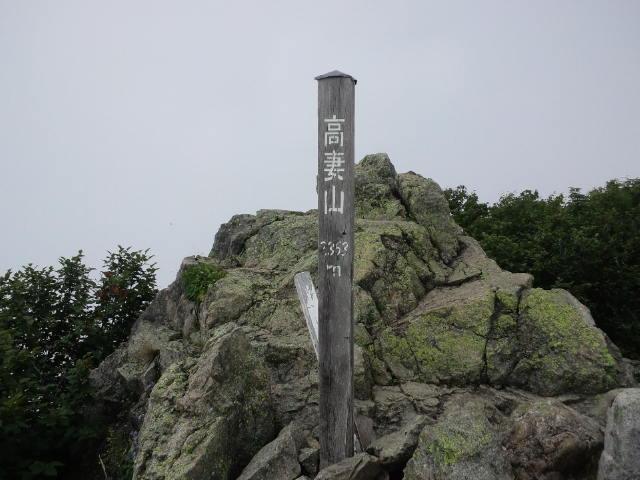 高妻山2012.08