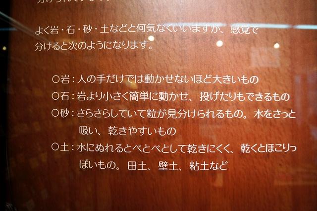 Dsc00886_3