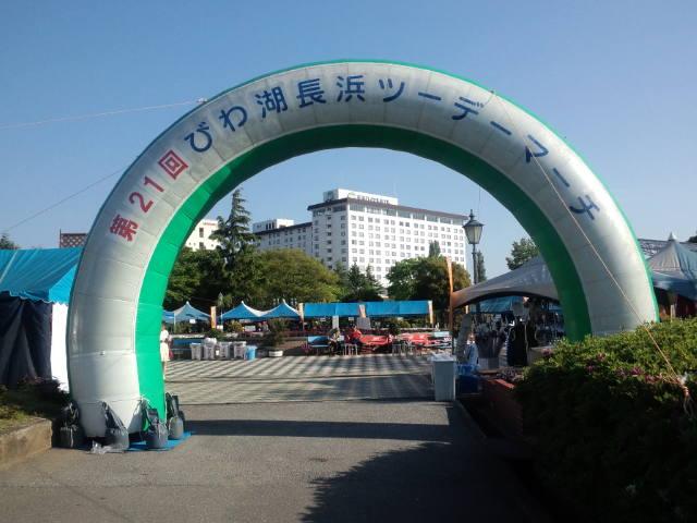 長浜ツーデーマーチ 2013