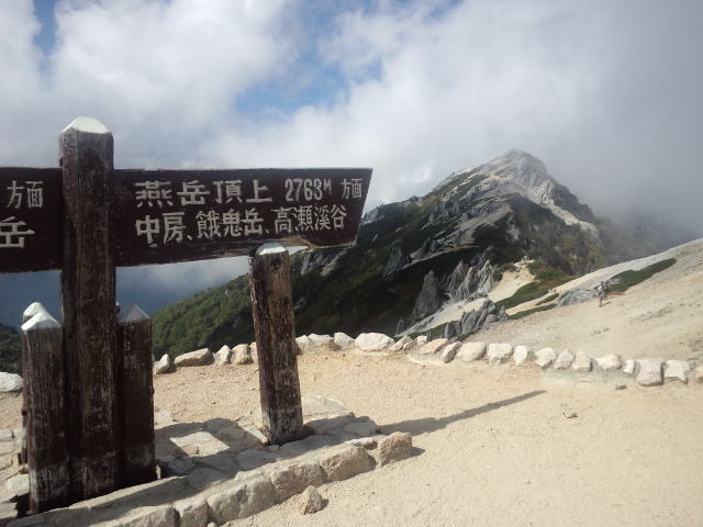 北アルプス表銀座縦走(1)燕岳