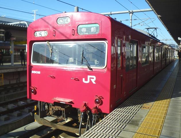 Imgp3302