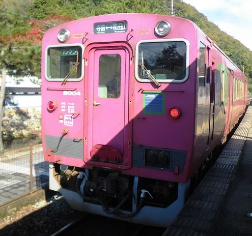 Imgp3307