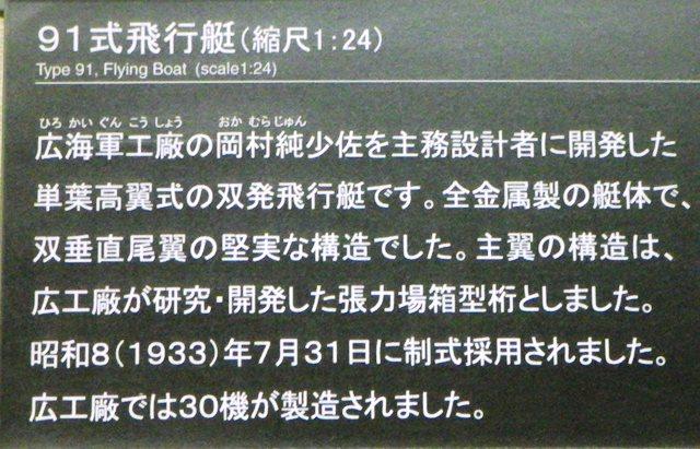Wg4_0453