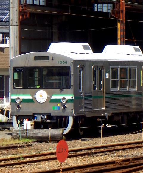 Wg4_1865