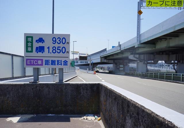 Dsc02545