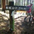 大阪チャレンジ登山 2011